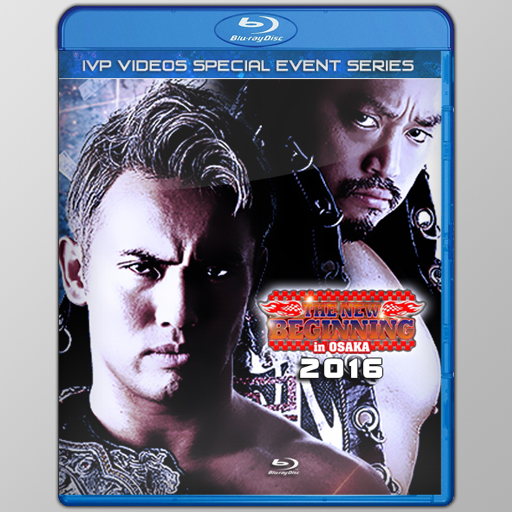 NJPW 02/11/2016 February 11th 2016 (Blu-Ray with Cover Art)